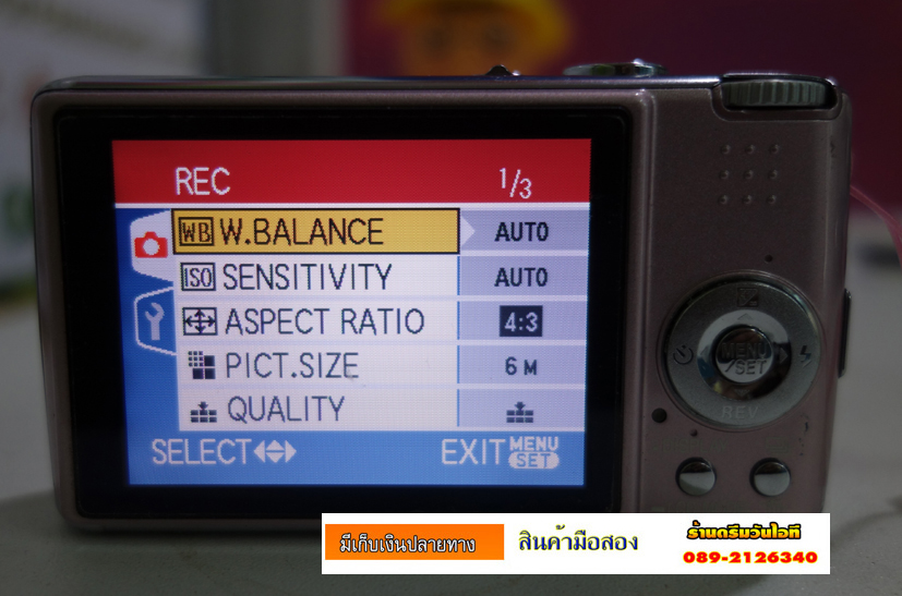 http://image.coolz-server.com/file/5bG2Z76p.JPG