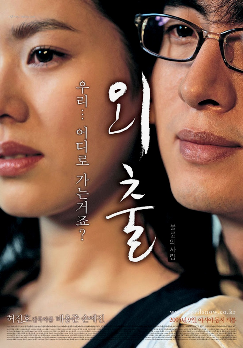 April download korean movie snow