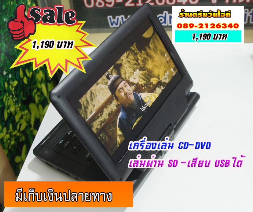 http://image.coolz-server.com/file/GaiszvoJ.jpg