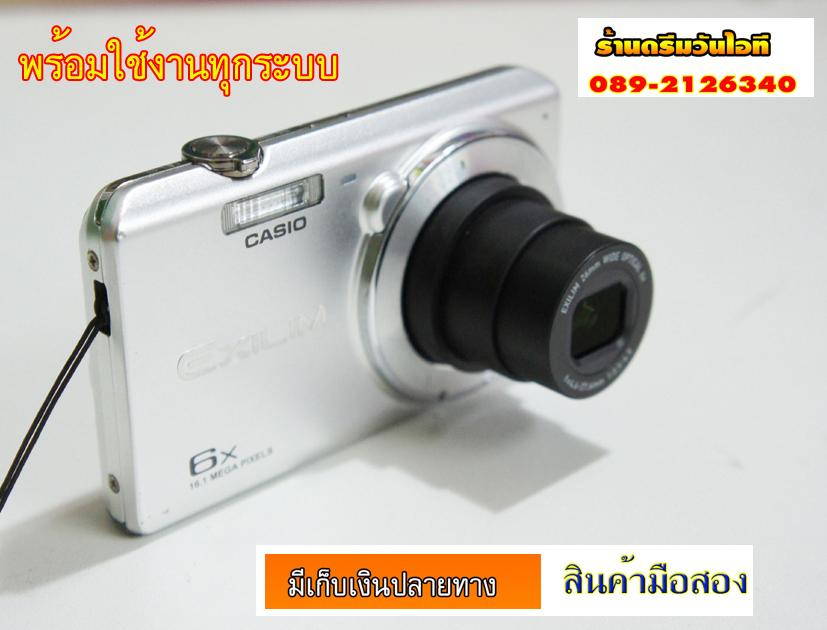 http://image.coolz-server.com/file/GtKQRIOs.JPG
