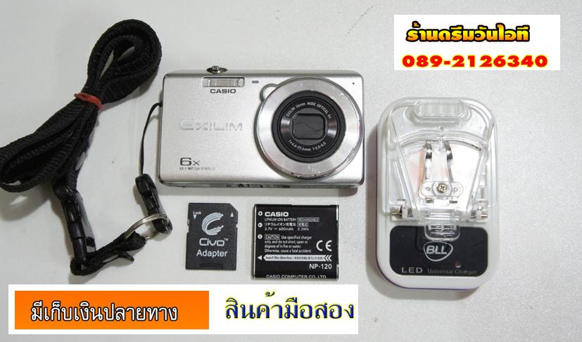 http://image.coolz-server.com/file/Mz6x0fEs.JPG