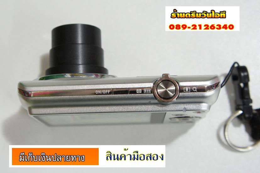 http://image.coolz-server.com/file/NfElRins.JPG