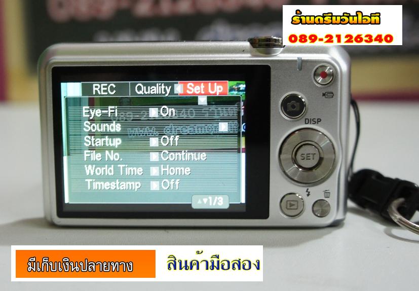 http://image.coolz-server.com/file/QvkXwj3B.JPG