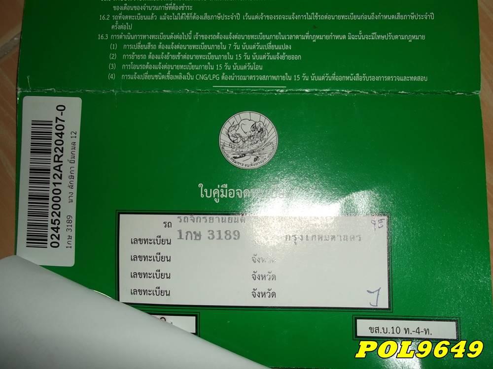 Pic By UpScript V1