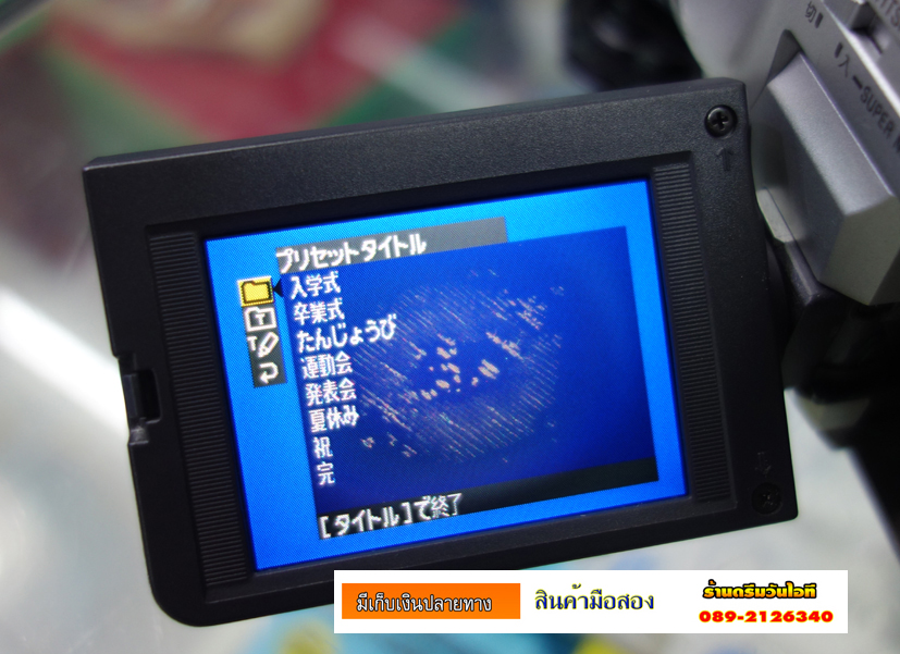 http://image.coolz-server.com/file/a3gs8olj.JPG