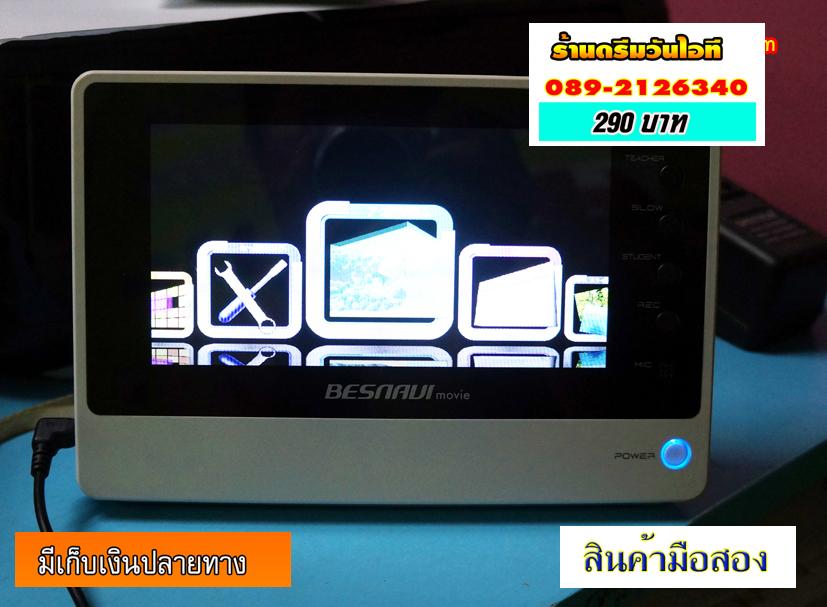 http://image.coolz-server.com/file/b2vIUJDR.JPG
