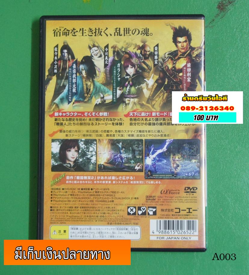 http://image.coolz-server.com/file/bNDVHnkK.JPG