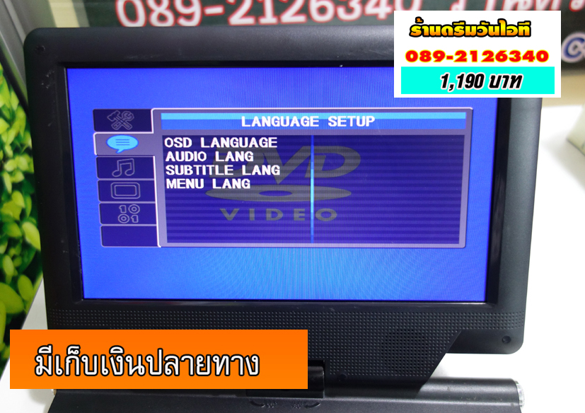 http://image.coolz-server.com/file/gxAlOQ5t.JPG