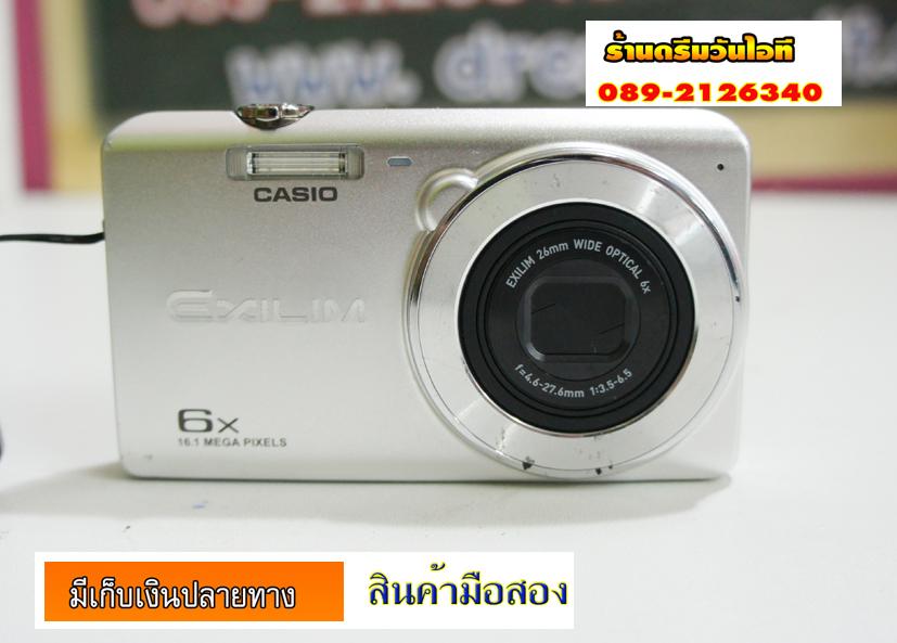 http://image.coolz-server.com/file/tke9WGJc.JPG