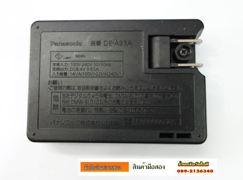 http://image.coolz-server.com/file/xjKJ1YP6.JPG